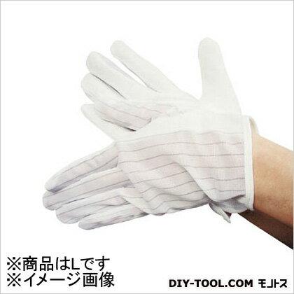 カスタム 静電防止手袋 (AS301L)