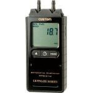 カスタム デジタル差圧計 230 x 150 x 30 mm DPG-01U