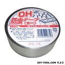 コンパル OH・防虫テープ(F) 銀 30mm巾×90m巻