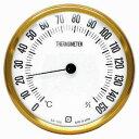 クレセル サウナ用温度計 (SA-150)