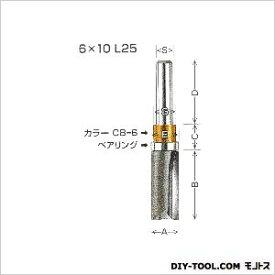 大日商 ガイドべアリング付ストレートビット6×10L25 107 x 39 x 17 mm GL25