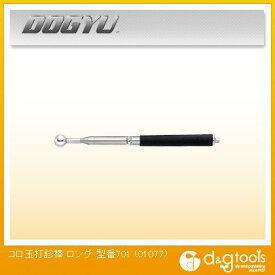 土牛(DOGYU) コロ玉打診棒ロング型番701外壁検査用工具 01077 1個