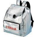 大明 大型非常持出袋450x355x200日本防炎協会認定品 (×1個) (7242011)