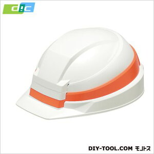 DIC IZANO白オレンジKP 340 x 235 x 85 mm 2-9937-05 1個