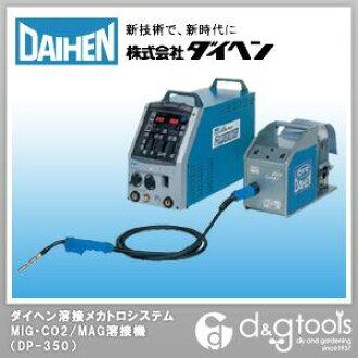 Daihen数码的逆变器控制式CO2/MAG自动焊接MIG/机三相200V(DP-350)