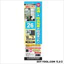 ダイオ化成 スーパースリム (網戸用防虫ネット) ブラック 2m