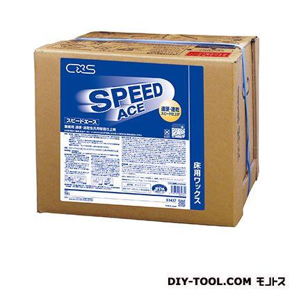 シーバイエス 樹脂ワックス スピードエース 18L (3437) 1ケース