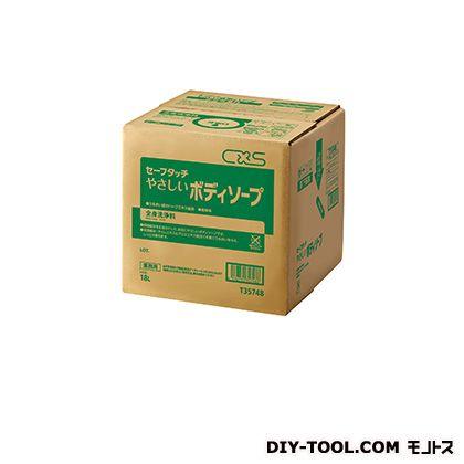 シーバイエス 全身洗浄料セーフタッチやさしいボディソープ 18L T35748 1 個
