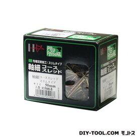 ダイドーハント 軸細コーススレッド スリムタイプ ゴールド 3.3mm×50mm (00045248) 500本