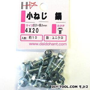 ダイドーハント HP ユニクロ 小ネジ 鍋 4×20 シルバー 10184167 10本