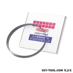 大東精機 バンドソーブレード(鋸刃) (DX8000X54(50)X1.27X2/3EHS)