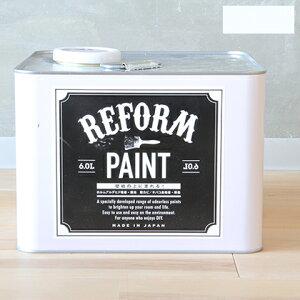 DIY FACTORY リフォームペイント 壁紙の上に塗れる水性塗料 ホワイトブルー 6L