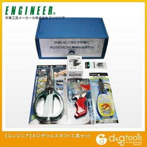 エンジニア(ENGINEER) ネジザウルス便利工具セット世田谷ベース掲載 YZ-E4