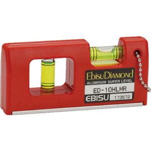 エビス 磁石付ハンディレベル2(ミニレベル・ミニ水平器) 20x46x100 (ED-10HLMR) 水平器 水平 水平機