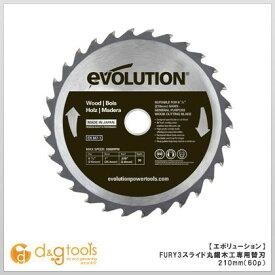 エボリューション(evolution) フューリー3(FURY3)用替刃木工切断用チップソー(日本製) 210mm(60P)x25.4穴