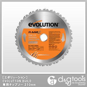 エボリューション(evolution) RAGE3用替刃S300(レイジ3)万能切断チップソー 210mm