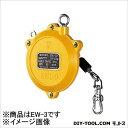 遠藤工業 スプリングバランサー 1.0-3.0kg 1.3m (EW3)