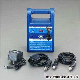エスコ(esco) 12Vメモリーセーバー(充電式) EA640TH-10