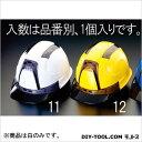 通気孔付ヘルメット[スモーク] 白 (EA998AD-11) 1個