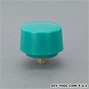 エスコ(esco) 45mm交換用ハンマーヘッド(ソフトプラスチック) EA683PH-145