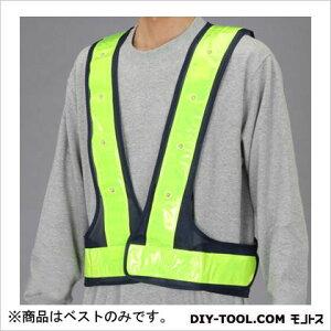 エスコ(esco) LED安全ベスト フリー 紺/黄 EA983R-63