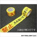 エスコ 70mm/50m標識テープ(立入禁止) EA983DB-21 1 巻