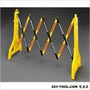 エスコ 960x240-2500mmバリケード(伸縮式) 黄色 使用時:2500×960(H)mm 収納時:240×960(H)mm EA983DX-6