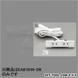 AC125V/15Ax2.0m埋め込みコンセント 茶 24.5×110×24mm (EA815HP-2B)