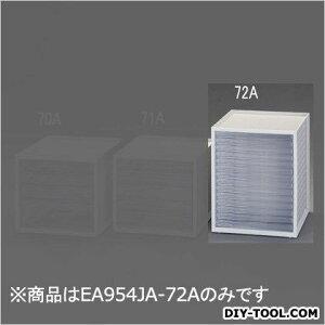 エスコ(esco) 14段レターケース 278x335x345mm EA954JA-72A