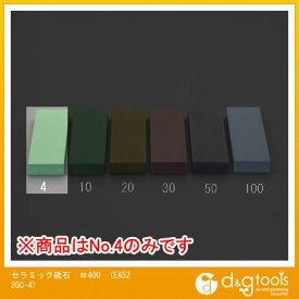 セラミック砥石 #400 (EA522GC-4) エスコ セラミック砥石