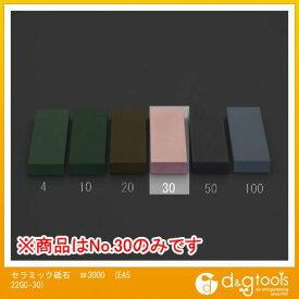 セラミック砥石 #3000 (EA522GC-30) エスコ セラミック砥石