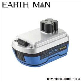 アースマン(高儀) 14.4V専用リチウムイオンバッテリーパック BP-1405Li
