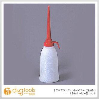 ■處理結束■全部的普拉噴氣歐勒油罐(紅)嬰兒型180ml(302)