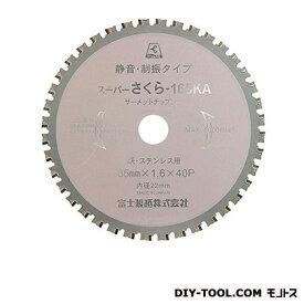 富士製砥 高速チップソー 幅×奥行×高さ:165×165×1.6mm (165X1.6X22ス-パ-サクラ165KA コウソクヨウ)