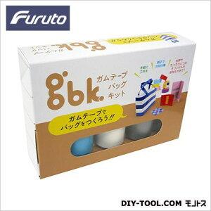 フルトー gbkガムテープバッグキット メインキット ソーダ・白・銀 (2681570002)