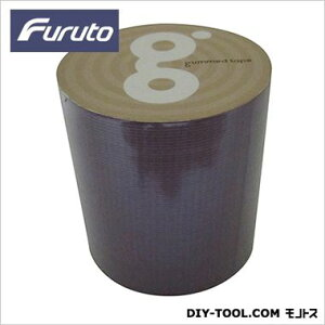 フルトー gbkガムテープバッグキット サブキット グレープ 50mm×5m (2681580009)