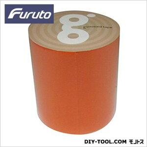 フルトー gbkガムテープバッグキット サブキット 蛍光オレンジ 50mm×5m (2681580013)