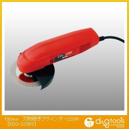 E-Value 100mm 刃物研ぎグラインダー220W (EDG-220BS) E-Value 研磨機 自動刃物研磨機