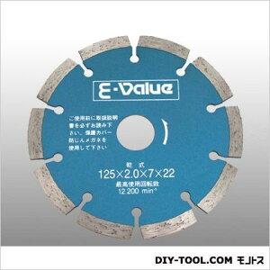 E-Value ダイヤモンドカッターコンクリートカッター 125mm DW-50B