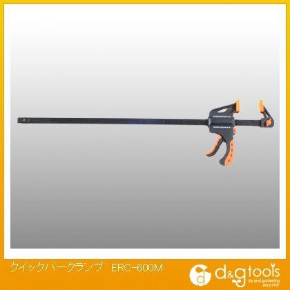 E-Value クイックバークランプ 600mm (ERC-600M) 藤原産業 特殊クランプ 特殊クランプ クランプ