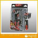 E-Value スタビーツールセット (ETS-43) 藤原産業 工具セット 工具セット 工具