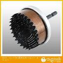 SK11 充電インパクトドライバー用木工用ホールソー8枚刃