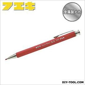 フエキ 建築用シャープペンシル2.0mm赤 本体・赤 2.0mm SP20R-H