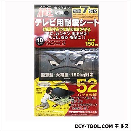 不二ラテックス スーパー不動王テレビ用耐震シート52インチ対応 19.5×12.5×0.6cm FFT-010