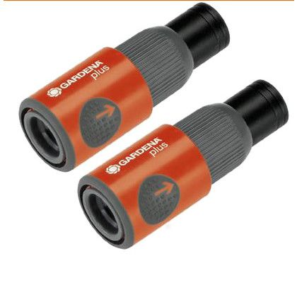 ガルディナ Plusホースコネクターセット 13〜15mm 2046-20