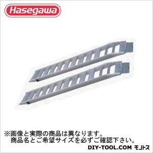 長谷川工業 アルミブリッジ 小型建機 ゴムクローラー・ゴムタイヤ専用 F ベロタイプ(13163) HBBKS-180-25-0.8F 2ヶ