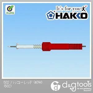 白光 ハッコーRED100V−40W平型プラグ 502