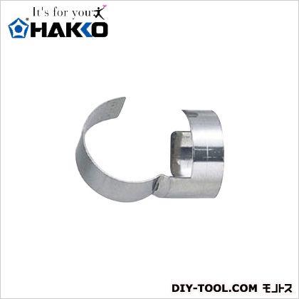 白光 ノズル/フック型 (A1109) 白光 熱風機 HAKKO
