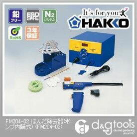 白光(HAKKO) ハッコーFM−204100V2極接地プラグ FM204-02 1台