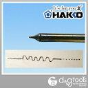白光 ペン先 1B型 ウッドバーニングマイペン用 (T21-B1) 白光 HAKKO ウッドバーニング マイペン ハンダ ハンダコテ